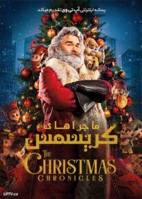 دانلود فیلم The Christmas Chronicles 2018 ماجراهای کریسمس با دوبله فارسی