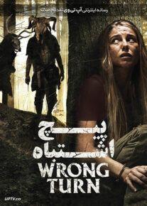 دانلود فیلم Wrong Turn 2021 پیچ اشتباه با زیرنویس فارسی