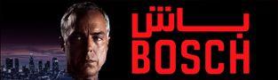 سریال باش Bosch