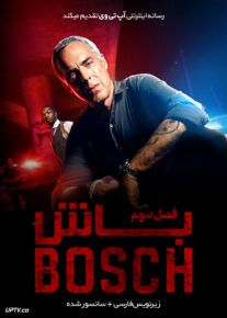 دانلود سریال Bosch باش فصل سوم