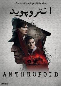 دانلود فیلم Anthropoid 2016 انتروپوید با دوبله فارسی