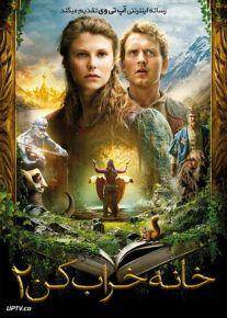 دانلود فیلم Askeladden 2 In Search of the Golden Castle 2019 خانه خراب کن 2 با دوبله فارسی