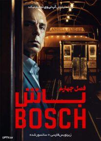 دانلود سریال Bosch باش فصل چهارم