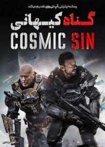 دانلود فیلم Cosmic Sin 2021 گناه کیهانی با دوبله فارسی