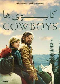 دانلود فیلم Cowboys 2020 کابوی ها با زیرنویس فارسی