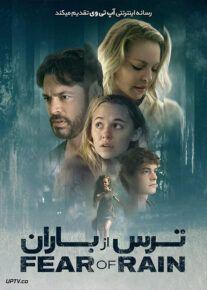 دانلود فیلم Fear of Rain 2021 ترس از باران با زیرنویس فارسی
