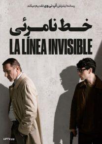 دانلود سریال La línea invisible خط نامرئی فصل اول