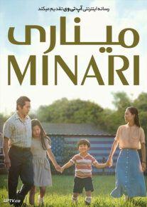 دانلود فیلم Minari 2021 میناری با زیرنویس فارسی