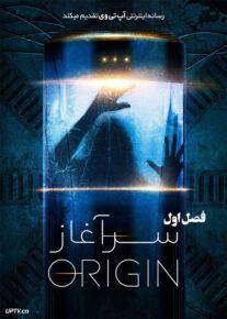 دانلود سریال Origin سرآغاز فصل اول