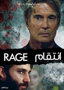 دانلود فیلم Rage 2021 انتقام با زیرنویس فارسی