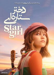 دانلود فیلم Stargirl 2020 دختر ستارهای با دوبله فارسی