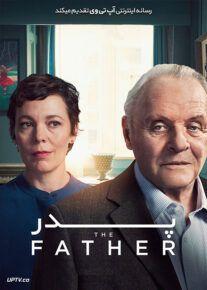 دانلود فیلم The Father 2020 پدر با دوبله فارسی