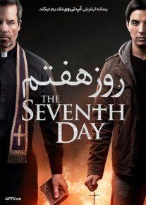دانلود فیلم The Seventh Day 2021 روز هفتم با زیرنویس فارسی
