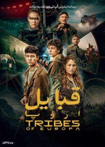 دانلود سریال Tribes of Europa قبایل اروپا فصل اول