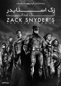 دانلود فیلم Zack Snyders Justice League 2021 لیگ عدالت زک اسنایدر با دوبله فارسی