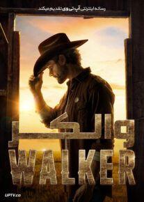 دانلود سریال Walker والکر فصل اول