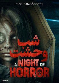 دانلود فیلم A Night of Horror Nightmare Radio 2019 شب وحشت رادیو کابوس با زیرنویس فارسی