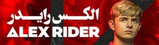 سریال الکس رایدر Alex Rider