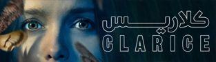 سریال کلاریس Clarice