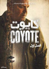 دانلود سریال Coyote کایوت فصل اول