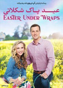 دانلود فیلم Easter Under Wraps 2019 عید پاک شکلاتی با زیرنویس فارسی