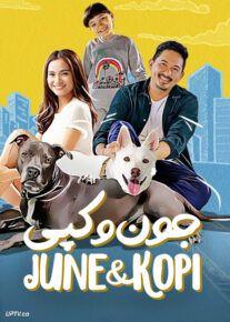 دانلود فیلم June and Kopi 2021 جون و کپی با زیرنویس فارسی