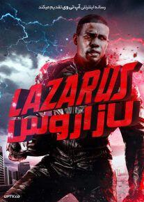 دانلود فیلم Lazarus 2021 لازاروس با زیرنویس فارسی