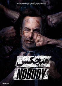 دانلود فیلم Nobody 2021 هیچکس با دوبله فارسی