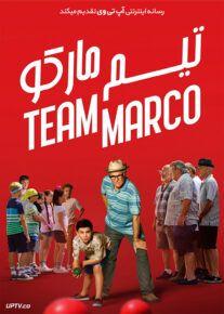 دانلود فیلم Team Marco 2019 تیم مارکو با زیرنویس فارسی