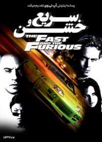 دانلود فیلم The Fast and the Furious 2001 سریع و خشمگین با زیرنویس فارسی