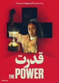 دانلود فیلم The Power 2021 قدرت با زیرنویس فارسی