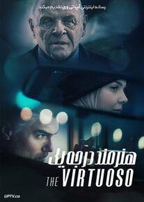دانلود فیلم The Virtuoso 2021 هنرمند درجه یک با زیرنویس فارسی