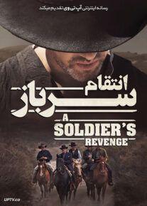 دانلود فیلم A Soldiers Revenge 2020 انتقام یک سرباز با زیرنویس فارسی