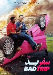 دانلود فیلم Bad Trip 2020 سفر بد با زیرنویس فارسی