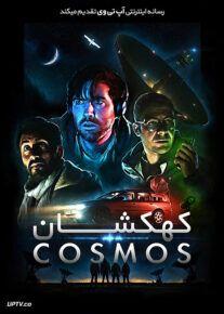 دانلود فیلم Cosmos 2019 کهکشان با زیرنویس فارسی