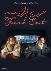دانلود فیلم French Exit 2020 خروج فرانسوی با زیرنویس فارسی