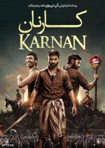 دانلود فیلم Karnan 2021 کارنان با زیرنویس فارسی