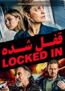 دانلود فیلم Locked In 2021 قفل شده با زیرنویس فارسی