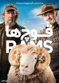 دانلود فیلم Rams 2020 قوچ ها با زیرنویس فارسی