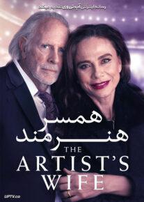 دانلود فیلم The Artists Wife 2019 همسر هنرمند با زیرنویس فارسی