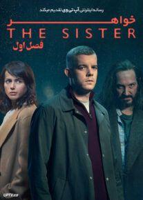 دانلود سریال The Sister خواهر فصل اول
