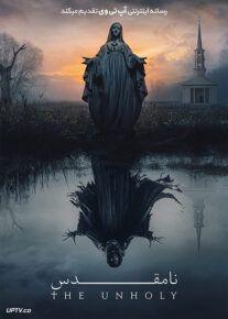 دانلود فیلم The Unholy 2021 نامقدس با زیرنویس فارسی