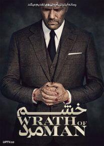 دانلود فیلم Wrath of Man 2021 خشم مردانه با دوبله فارسی