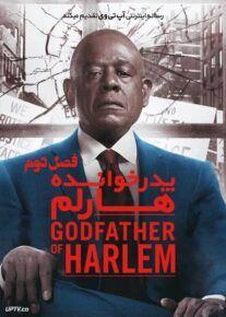 دانلود سریال Godfather of Harlem پدرخوانده هارلم فصل دوم