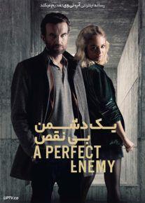 دانلود فیلم A Perfect Enemy 2021 یک دشمن بی نقص با زیرنویس فارسی