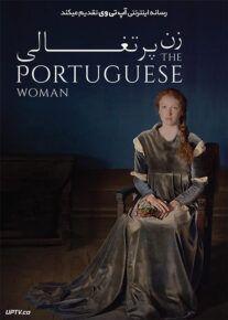 دانلود فیلم A Portuguesa 2018 زن پرتغالی با زیرنویس فارسی