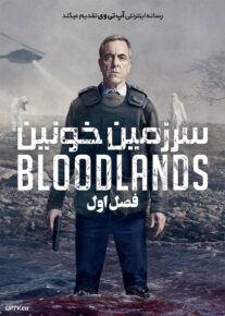 دانلود سریال Bloodlands سرزمین خونین فصل اول