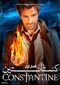 دانلود سریال Constantine کنستانتین فصل اول