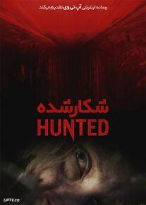 دانلود فیلم Hunted 2020 شکار شده با زیرنویس فارسی
