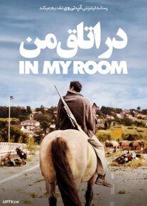 دانلود فیلم In My Room 2018 در اتاق من با زیرنویس فارسی